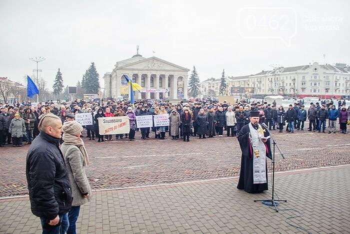 Черниговцы присоединились к всеукраинскому митингу, фото-2
