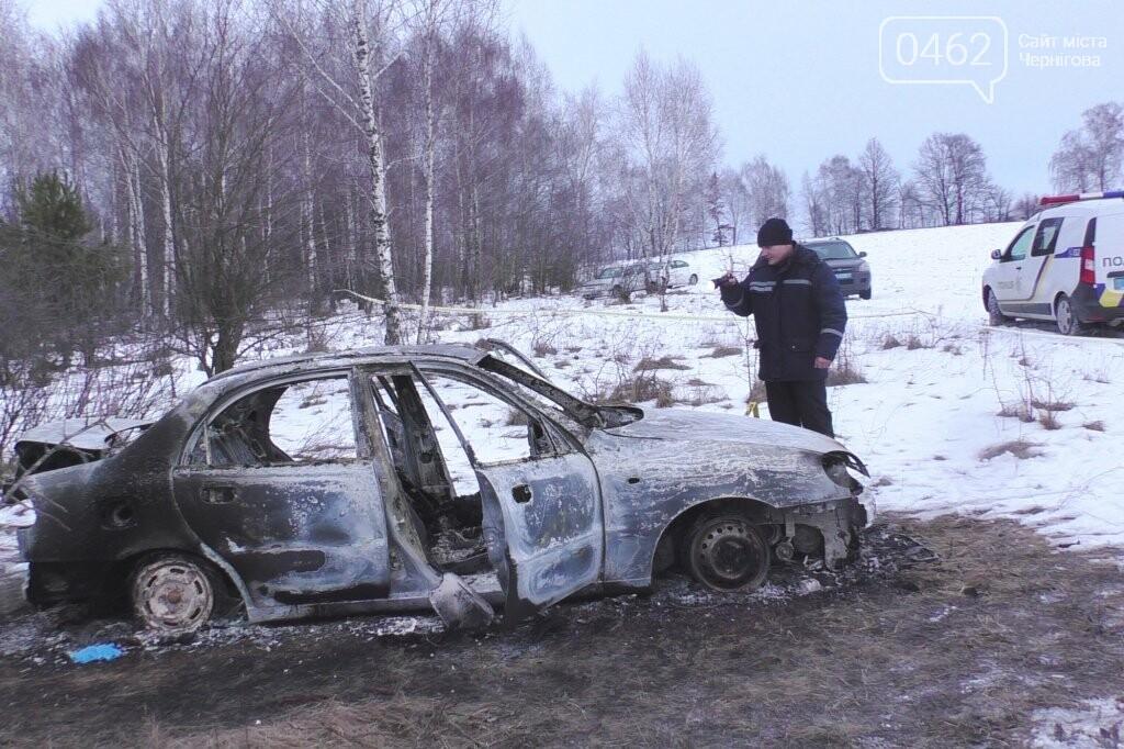 В Черниговской области сгорел автомобиль с человеком внутри, фото-1