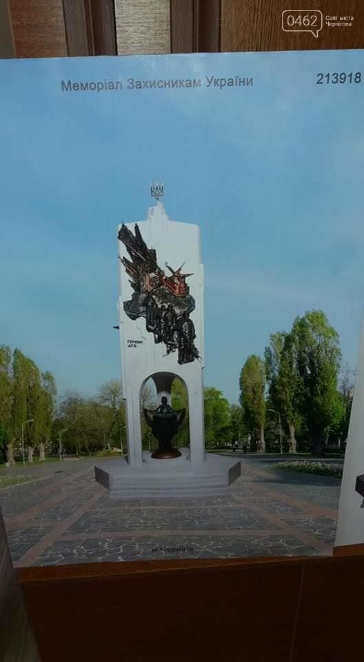 Мемориал Защитникам Украины: среди 14 вариантов выбирают лучший, фото-11