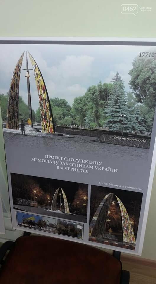 Мемориал Защитникам Украины: среди 14 вариантов выбирают лучший, фото-10