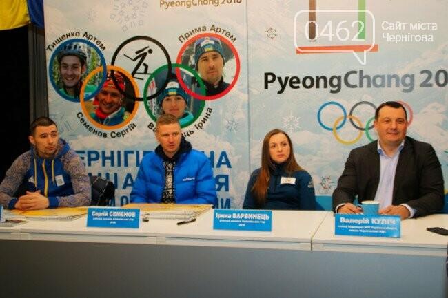 Возвращение олимпийцев в Чернигов, фото-1