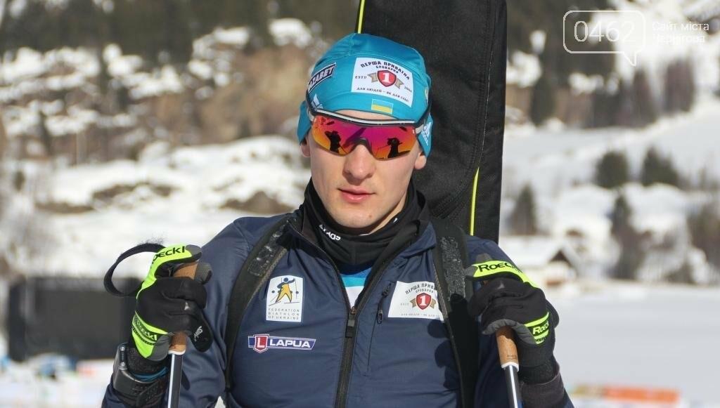 Артем Прима – серебряный медалист Кубка мира. Варвинец и Тищенко не хватило до медали 6 секунд, фото-2