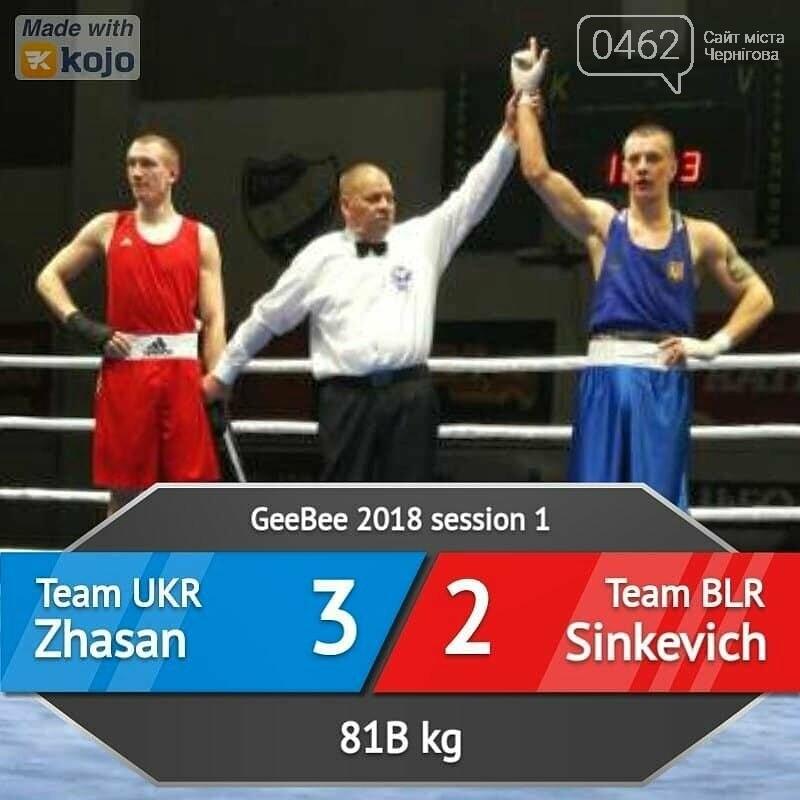 Черниговский боксер завоевал серебряную медаль, фото-1