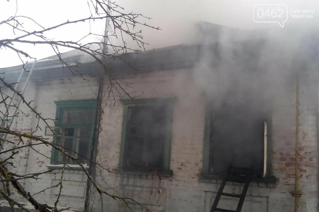 В Черниговской области от сигареты сгорел дом, фото-1