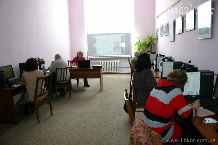 Черниговцев старшего поколения приобщают к Интернету, фото-1