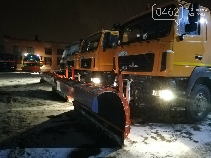 Уборка снега в Чернигове продолжается , фото-1