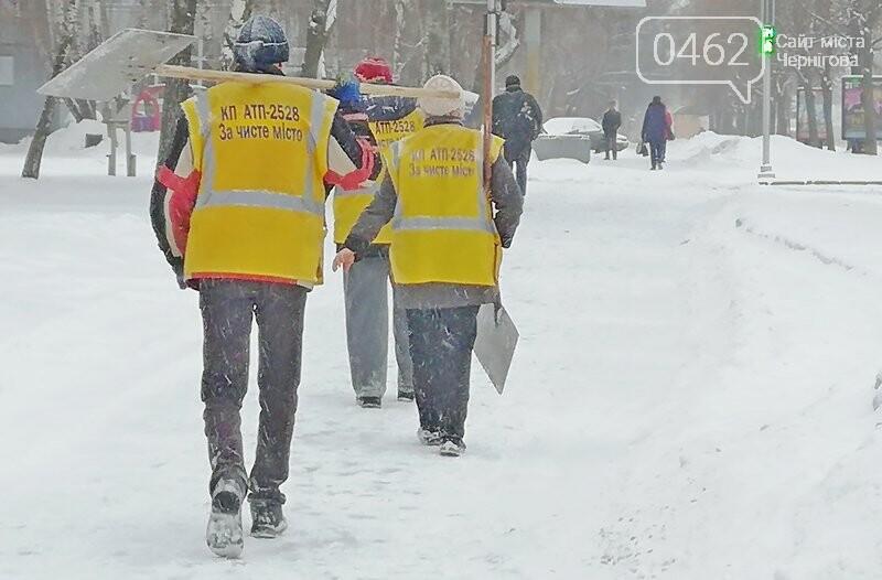 Уборка снега в Чернигове продолжается , фото-2