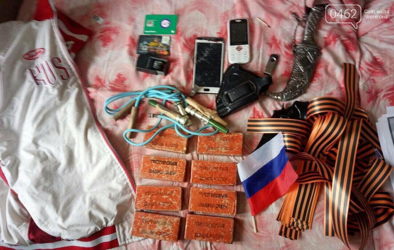 У сепаратистов в Чернигове нашли взрывчатку и российские флаги, фото-2