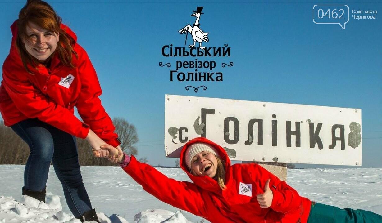 Село на Черниговщине подробно проинспектировали столичные ревизоры, фото-8