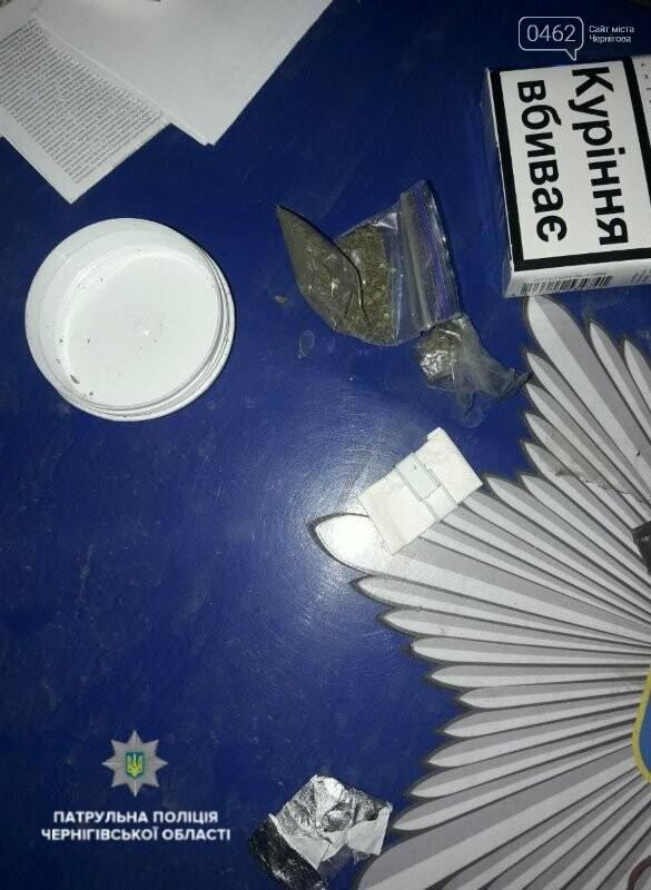 У нарушителя правил дорожного движения в Чернигове нашли наркотики, фото-1