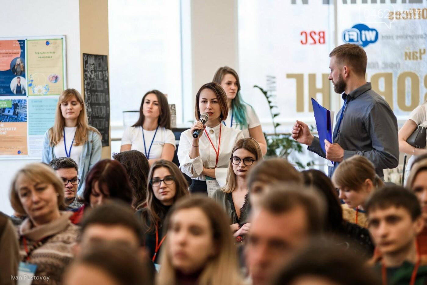 Первая конференция SendPulse по контент-маркетингу и копирайтингу — как это было?, фото-2