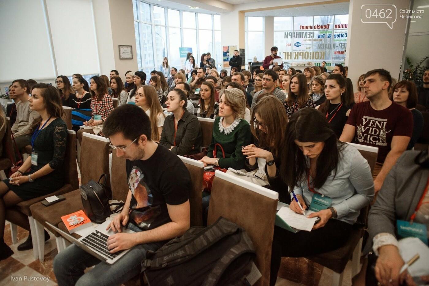 Первая конференция SendPulse по контент-маркетингу и копирайтингу — как это было?, фото-3