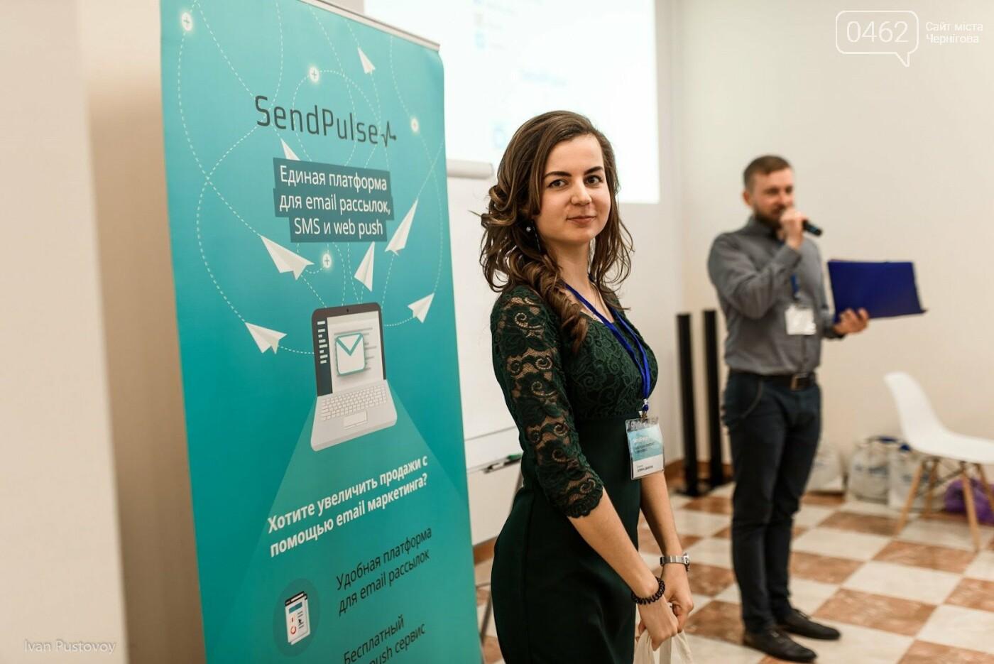 Первая конференция SendPulse по контент-маркетингу и копирайтингу — как это было?, фото-5