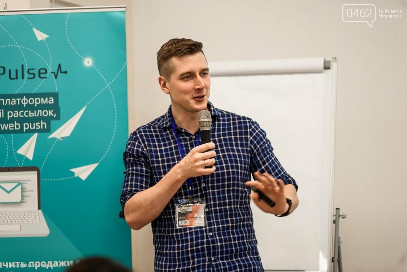 Первая конференция SendPulse по контент-маркетингу и копирайтингу — как это было?, фото-9