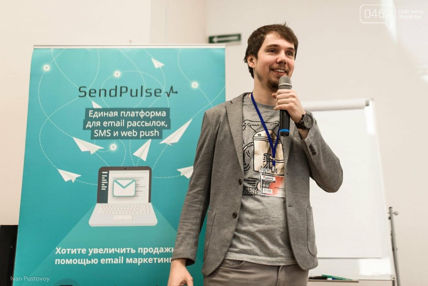 Первая конференция SendPulse по контент-маркетингу и копирайтингу — как это было?, фото-8