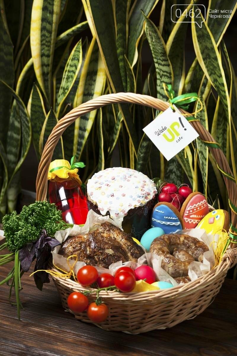 Чем заняться в Чернигове на выходных? 7 - 9 апреля, фото-3