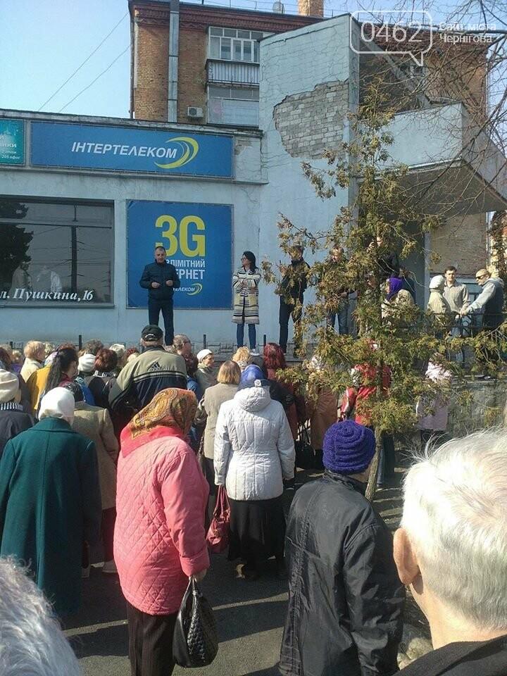 Каждому малоимущему по тысяче гривен: игра на чувствах черниговских пенсионеров, фото-2