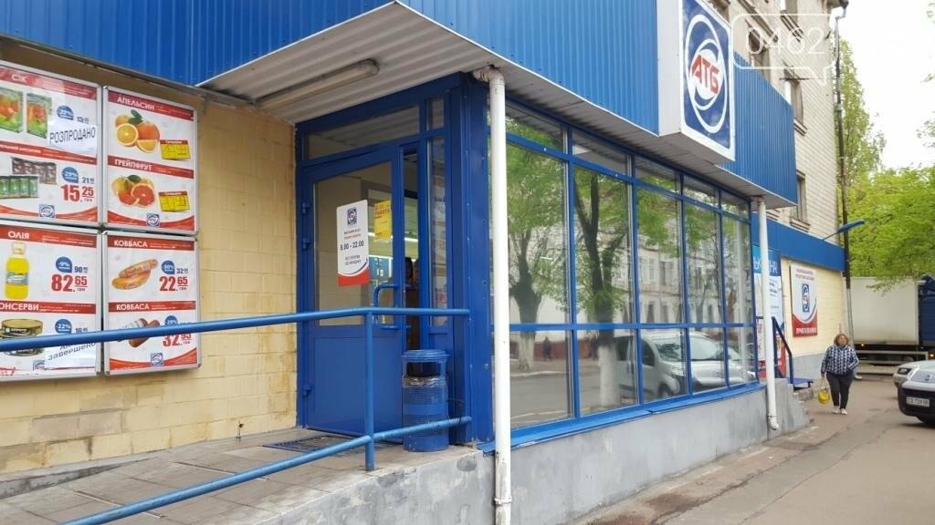 АТБ на Гончей будет работать круглосуточно несмотря на возражение чиновников(обновлено), фото-1