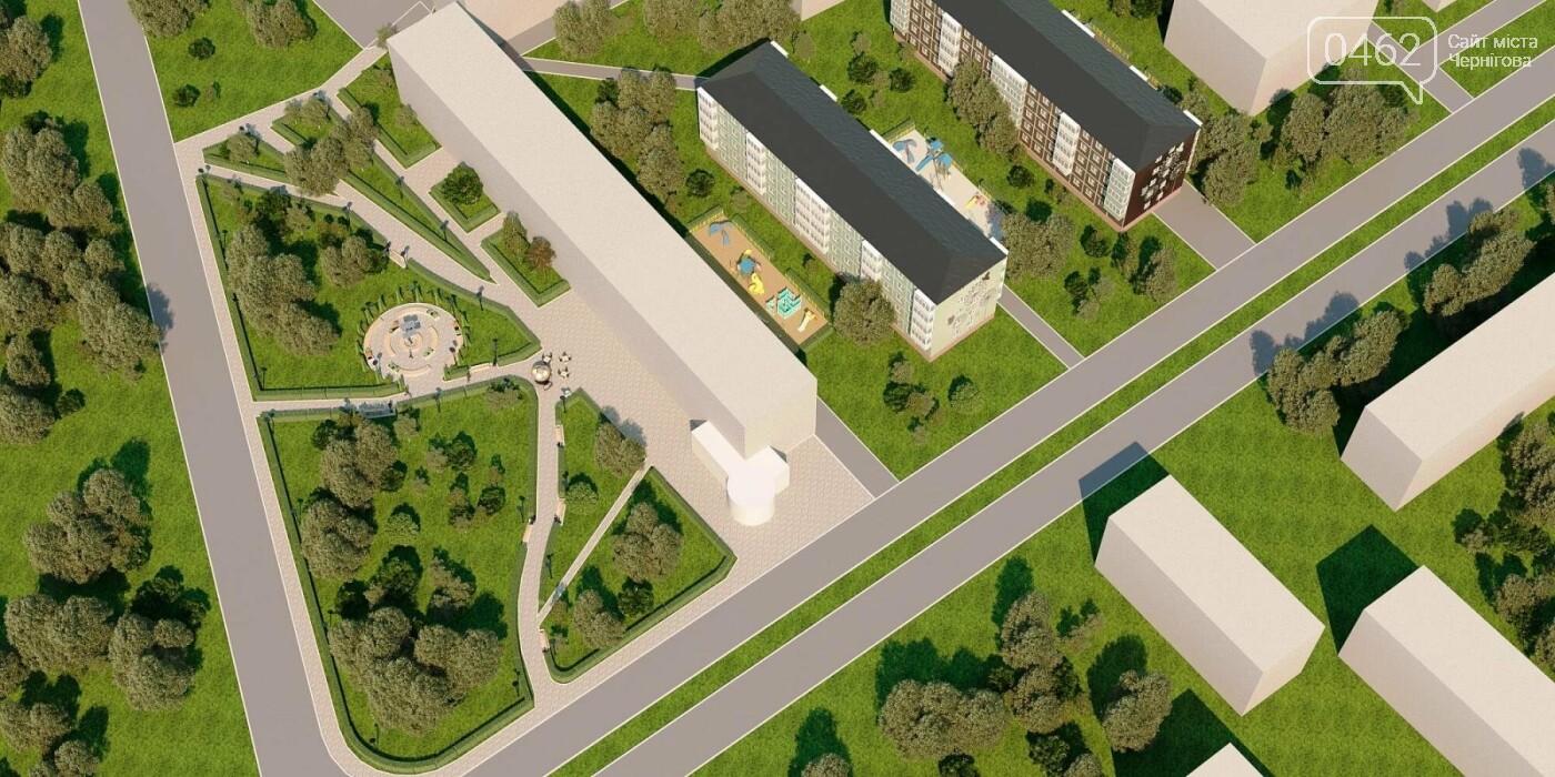 Сквер напротив Технологического университета в Чернигове облагородят, фото-3