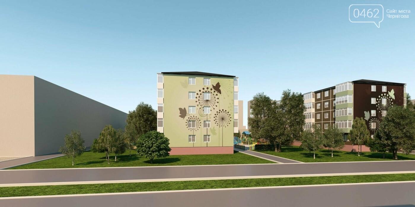 Сквер напротив Технологического университета в Чернигове облагородят, фото-4
