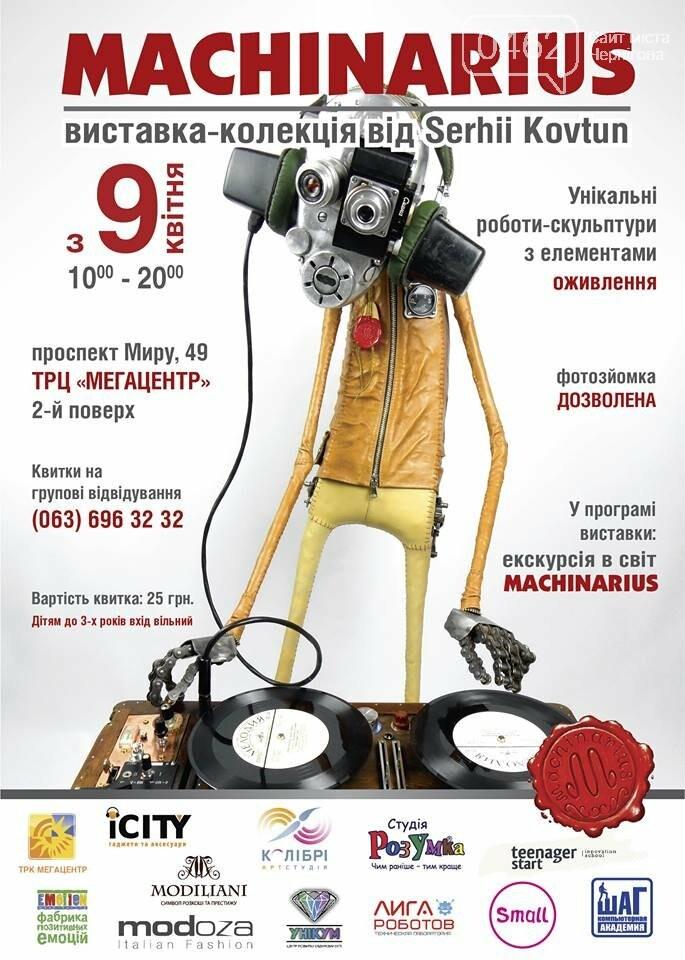 Чем заняться в Чернигове на выходных? 28 апреля  -  1 мая, фото-2