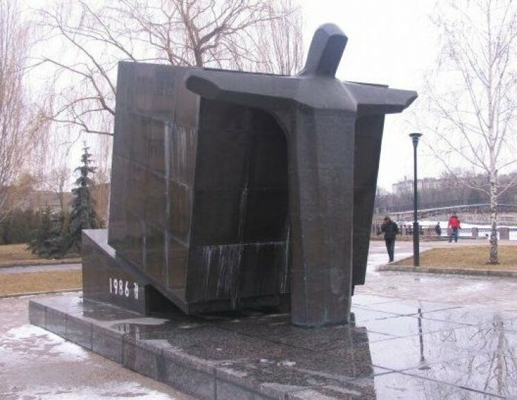 1986. Радіаційне тавро щасливого комунізму, фото-4