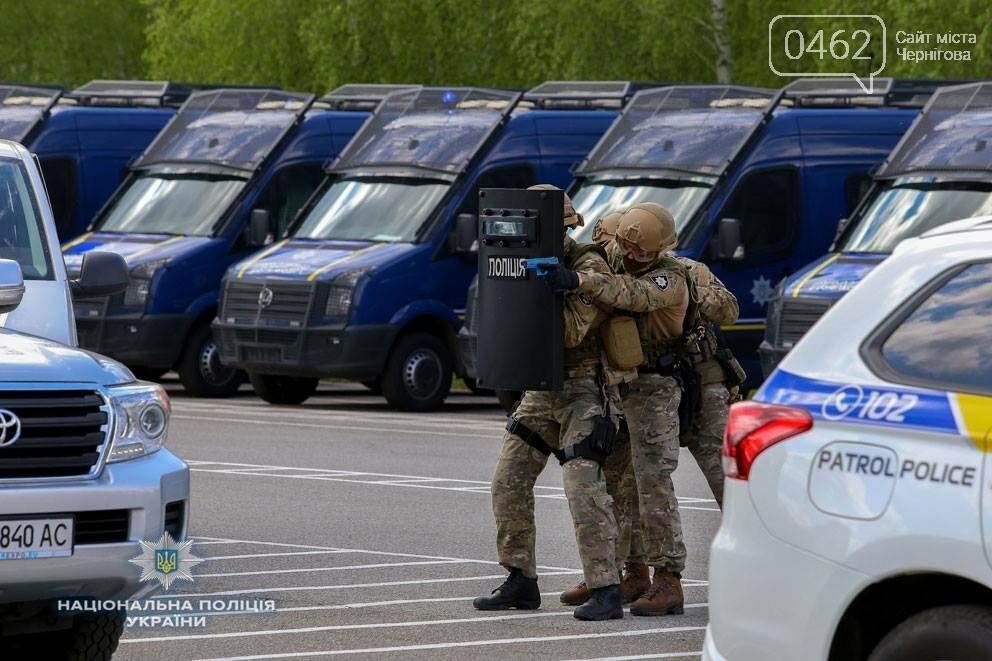 Отряды специального назначения в Чернигове будут работать, как в США, фото-1