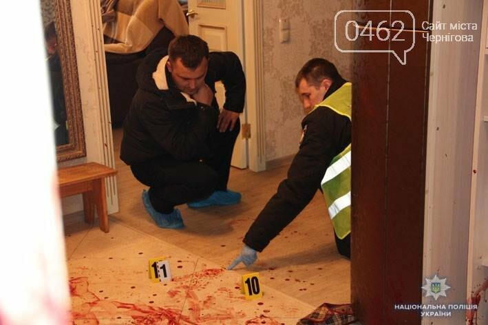 Полиция взяла под стражу подозреваемую в двойном убийстве супругов, фото-2