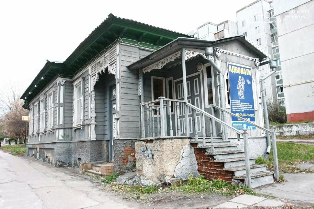 Два старых дома в Чернигове с разной судьбой, фото-1