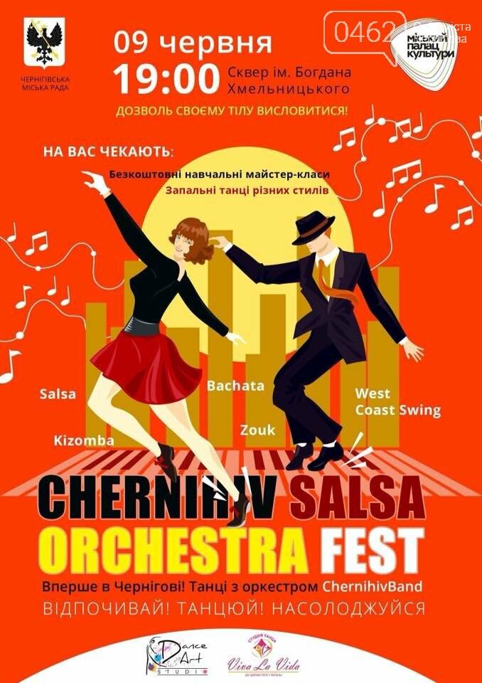 В Чернигове сегодня пройдет фестиваль сальсы, фото-2
