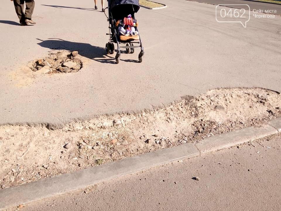 Чернігівські матусі невдоволені станом тротуарів та пішохідних переходів по місту, фото-3