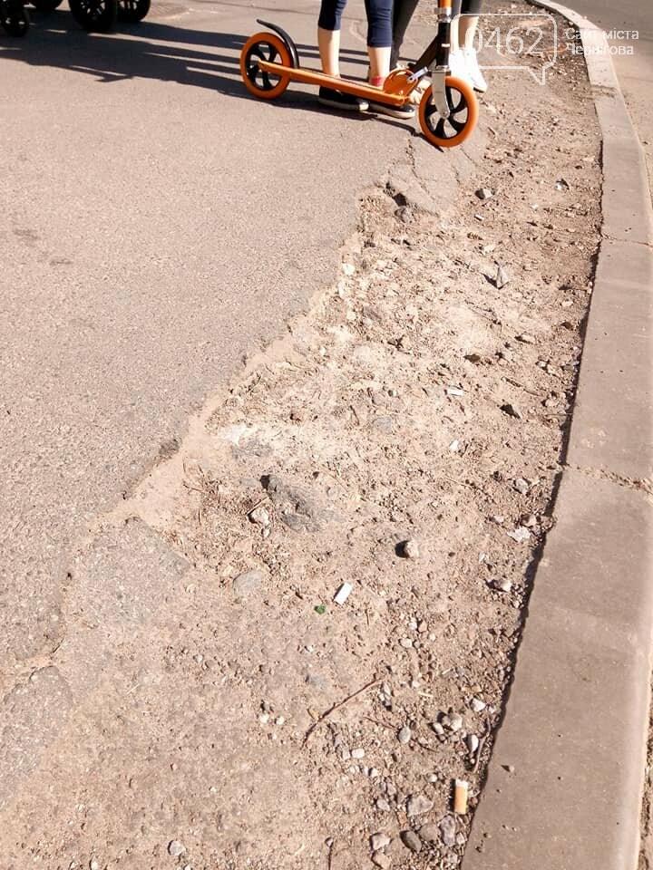 Чернігівські матусі невдоволені станом тротуарів та пішохідних переходів по місту, фото-6