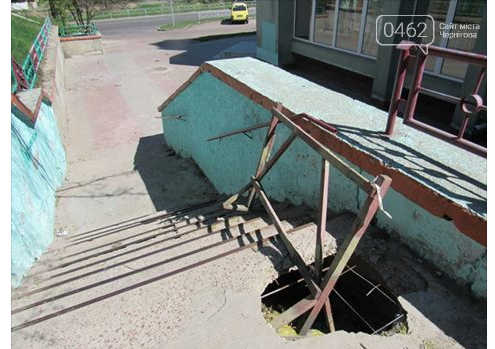 Возле магазина «Престиж» ремонтируют «непрестижную» лестницу, фото-1