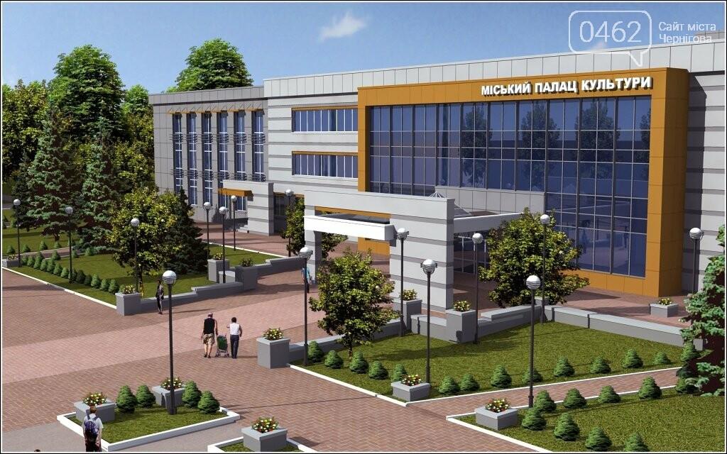 Вместо реконструкции Дворец культуры в Чернигове получит новую остановку, фото-4
