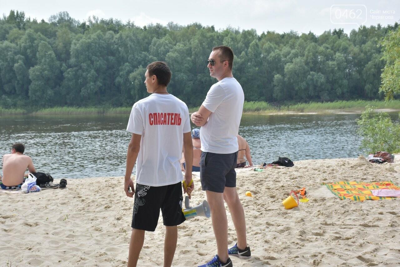 В Чернигове открыли пляжный сезон, фото-28