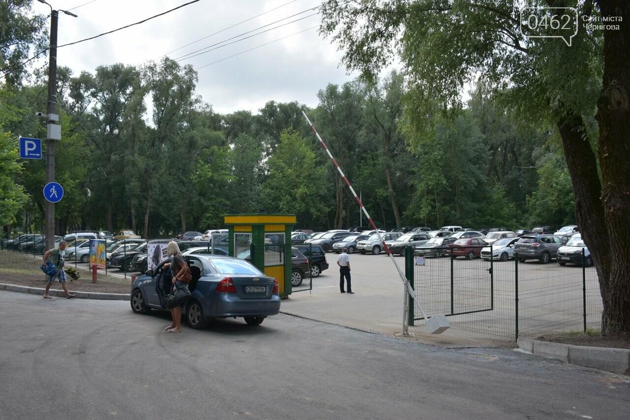 В Чернигове открыли пляжный сезон, фото-20
