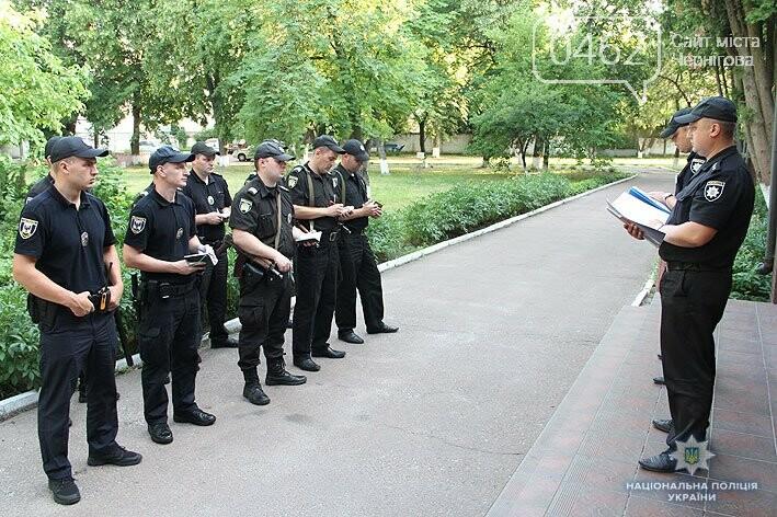 Полиция охраны и патрульная полиция будут действовать заодно, фото-2