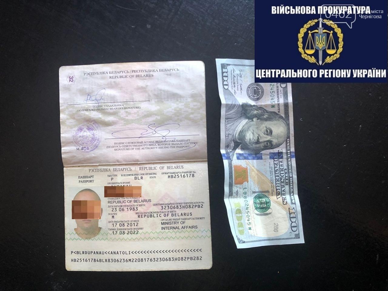 Белорус за взятку пытался приехать в Черниговскую область, фото-2