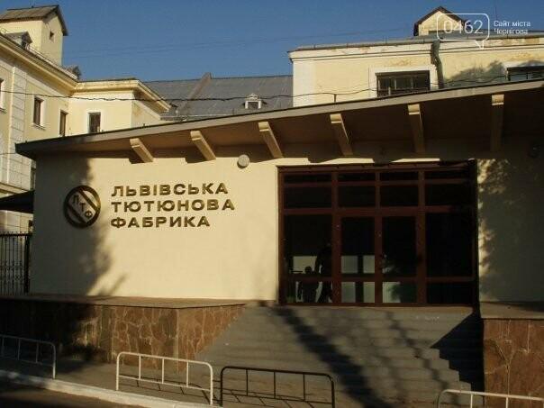 Очередные информационные атаки на Львовскую табачную фабрику инициированы западными корпорациями, фото-1