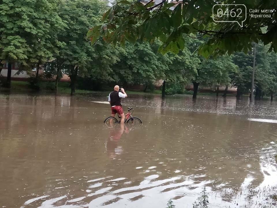 Черниговские улицы утонули, фото-1