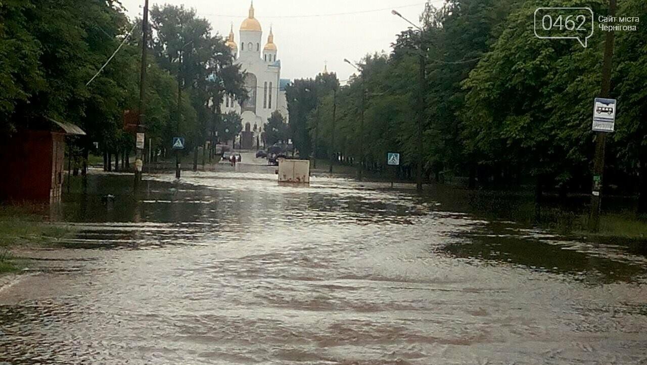 Черниговские улицы утонули, фото-2