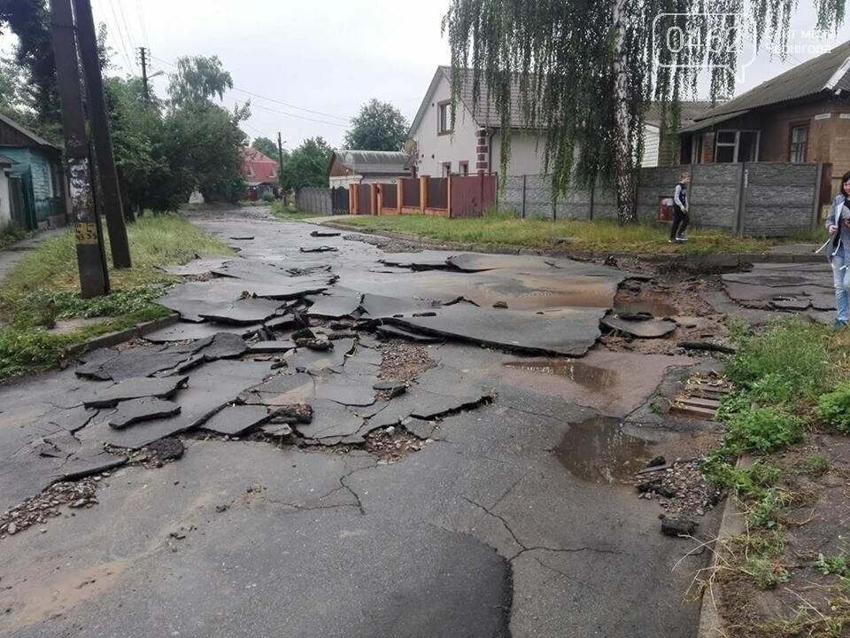 Черниговские улицы утонули, фото-13