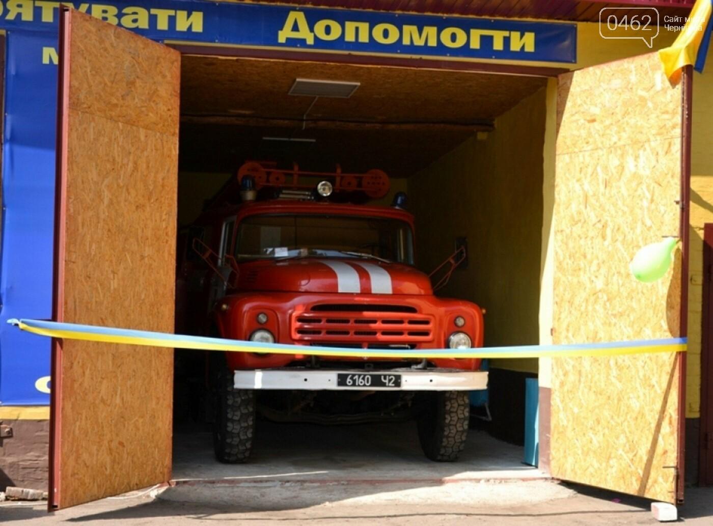 В Черниговской области открыли новое пожарное депо, фото-2