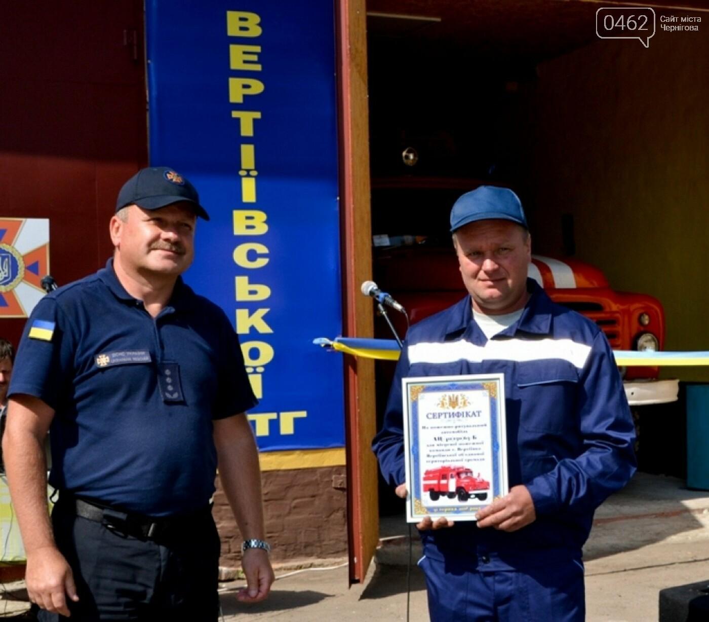 В Черниговской области открыли новое пожарное депо, фото-1