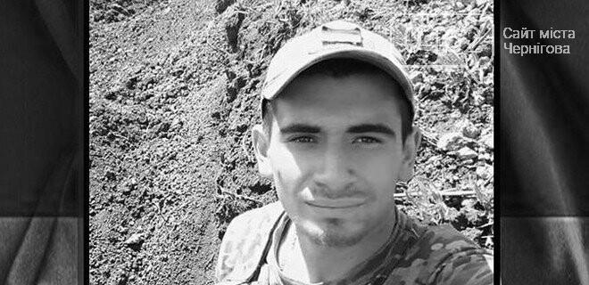 Погибшего на Донбассе бойца в Черниговской области встретили живым коридором, фото-2