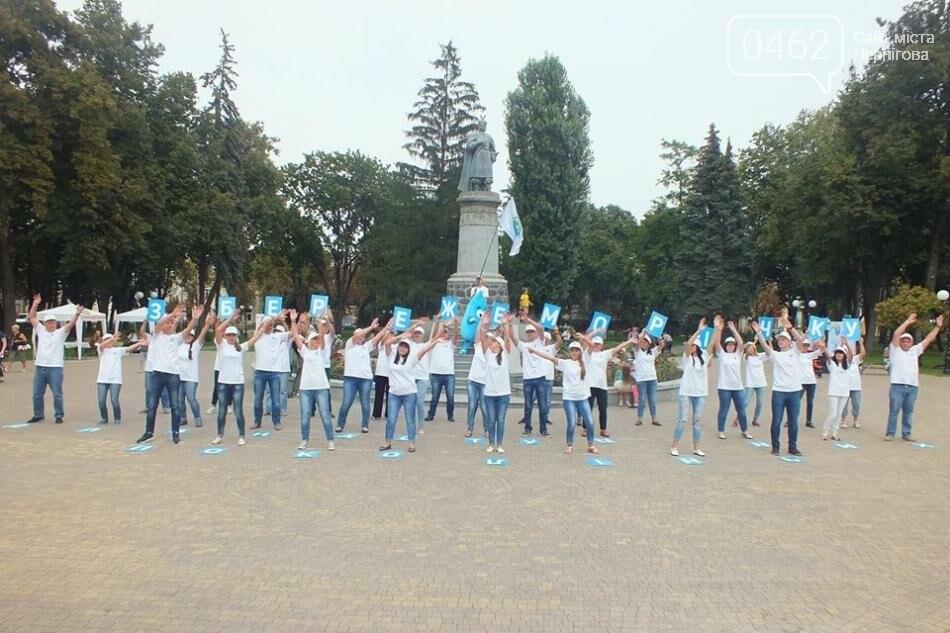 У Чернігові вперше відзначили День Десни, фото-3
