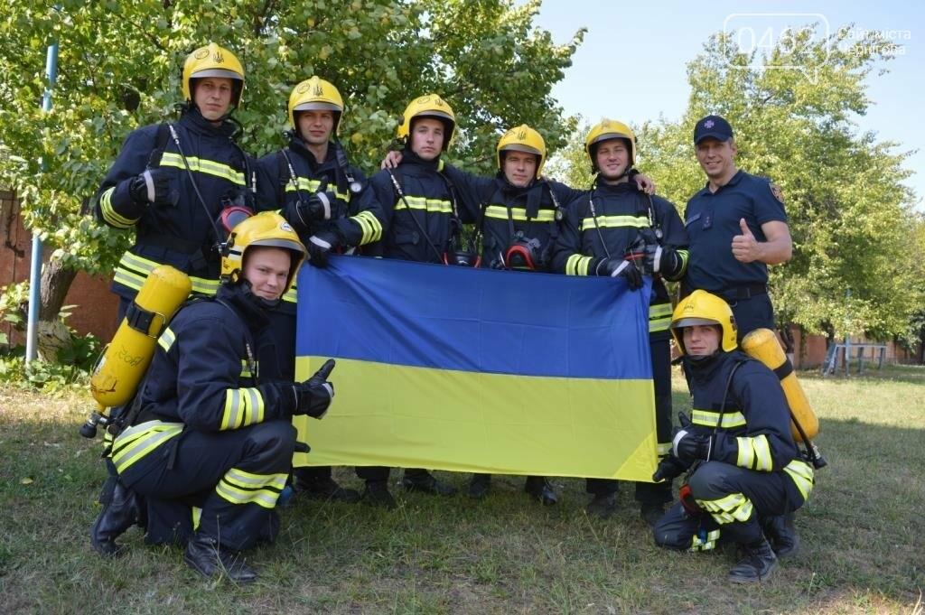 Чернігівські рятувальники показали свої здібності у новому виді змагань, фото-9