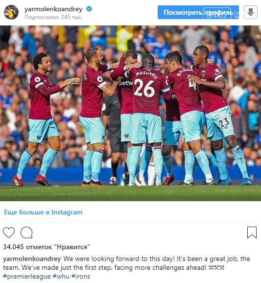"""Воспитанник """"Десны"""" помог английскому """"Вест Хэму"""" добыть первую победу в Премьер-Лиге, фото-1"""