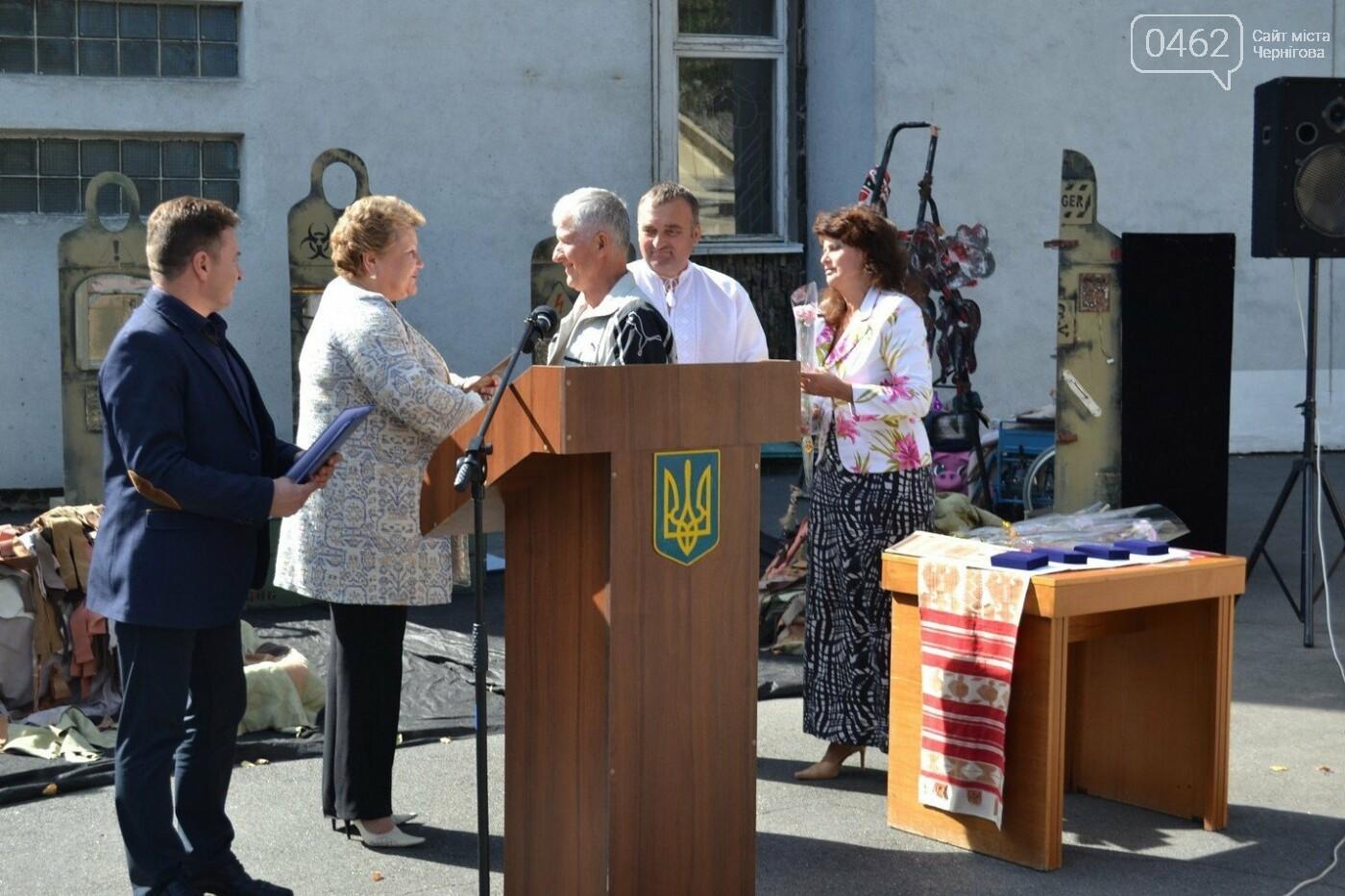У Чернігові в день народження Михайла Коцюбинського, вручили премію його імені, фото-2