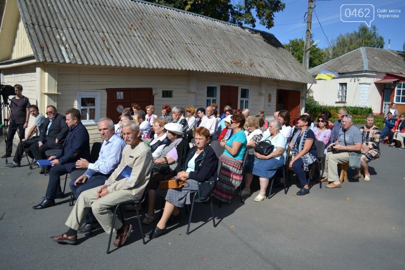 У Чернігові в день народження Михайла Коцюбинського, вручили премію його імені, фото-3